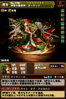 c569_namahoso161130_10_media1