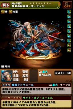 c569_namahoso161130_10_media2