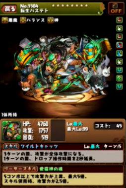 c569_namahoso161130_10_media3