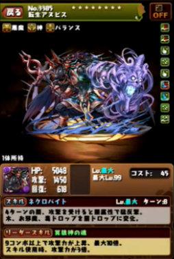 c569_namahoso161130_10_media4