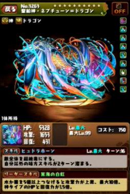 c569_namahoso161130_10_media5