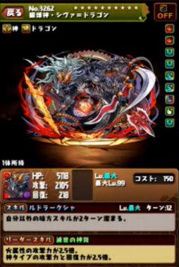 c569_namahoso161130_10_media6