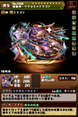 c569_namahoso161130_10_media7