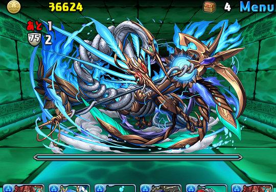 12月5日からスペダンに「水の護神龍【7×6マス】」が登場!
