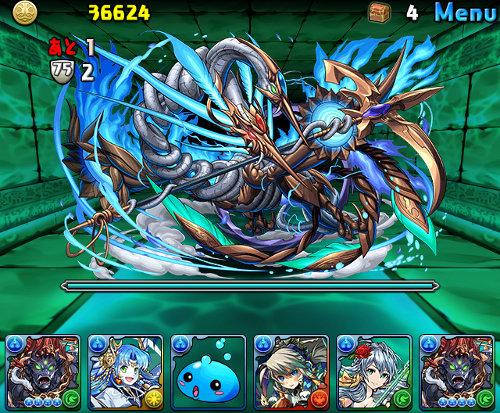 水の護神龍 公式ショット