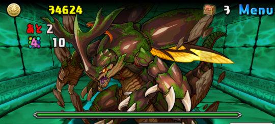 水の護神龍 アワりん必須 6F 地の蟲龍・ギガロック