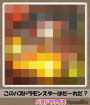 パズドラモザイククイズ60-1