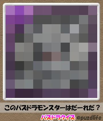 パズドラモザイククイズ60-2