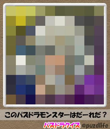 パズドラモザイククイズ60-4