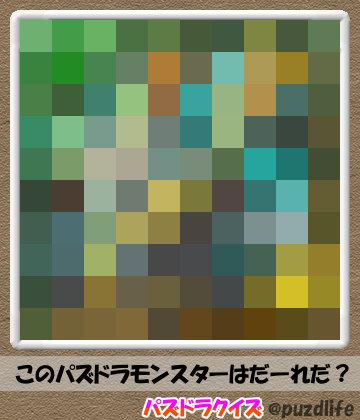 パズドラモザイククイズ60-5