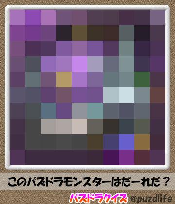 パズドラモザイククイズ60-6