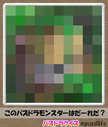 パズドラモザイククイズ60-7