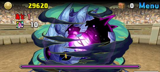 チャレンジダンジョン38 Lv6 ボス 闇の蟲龍・ミュートコクーン
