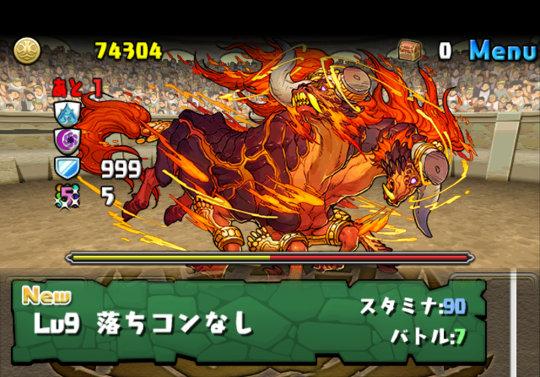 チャレンジダンジョン38 Lv9 攻略&ダンジョン情報