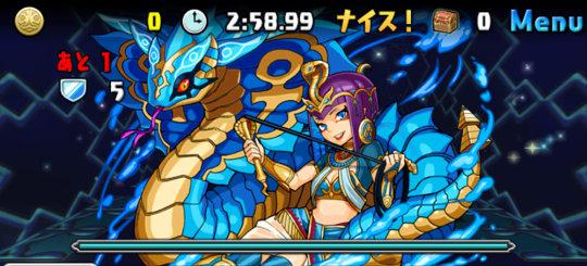 エジプト神 覚醒素材降臨! 覚醒イシス 1F 秘海の龍騎姫・クレオパトラ