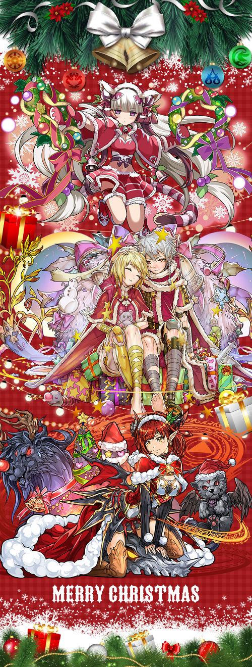 クリスマスガチャ 公式ショット