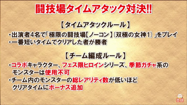c790_namahousou161225_media1