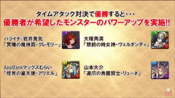 c790_namahousou161225_media2