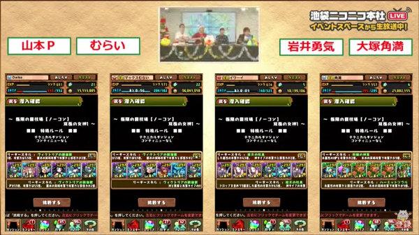 c790_namahousou161225_media3