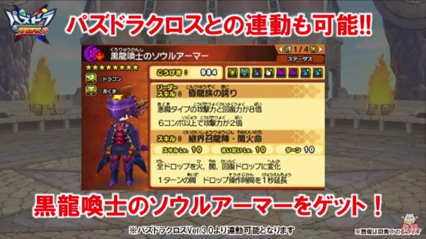 c792_namahousou161225_2_media1