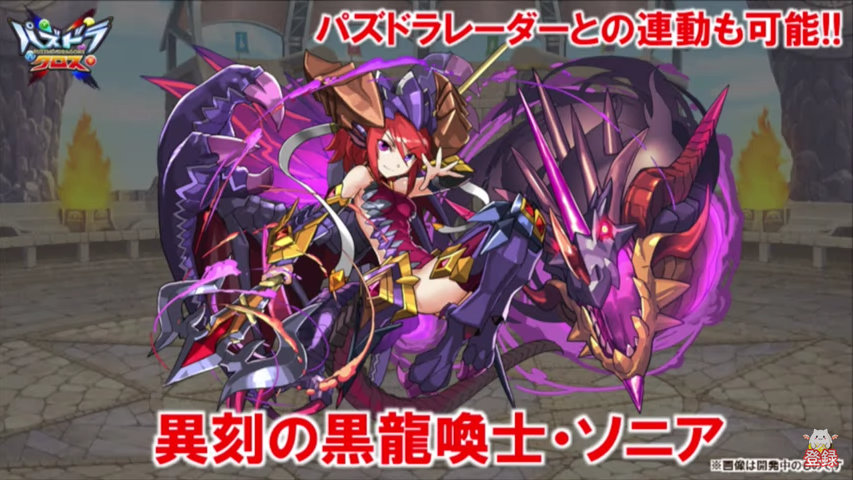 c792_namahousou161225_2_media2