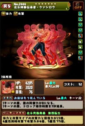 c793_namahousou161225_3_media8