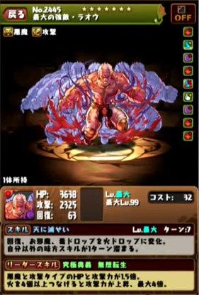 c793_namahousou161225_3_media9