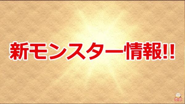 c797_namahousou161225_7_header