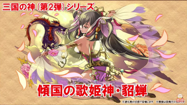 c797_namahousou161225_7_media4