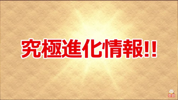c798_namahousou161225_8_header