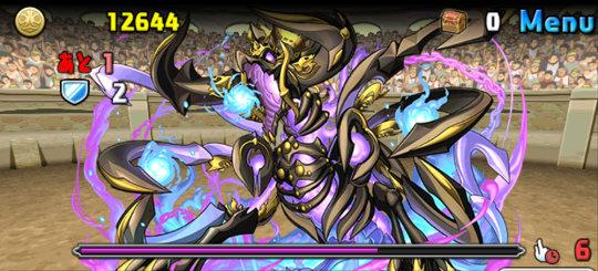 チャレンジダンジョン39 Lv7 ボス 闇の護神龍・サイオン