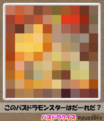 パズドラモザイククイズ61-4