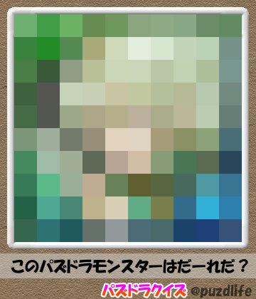パズドラモザイククイズ61-7