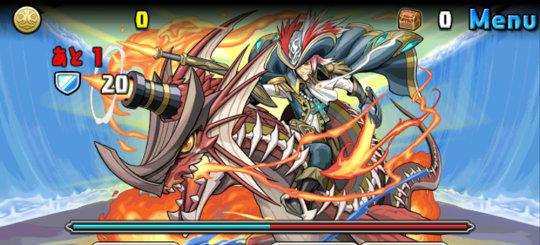 ノア=ドラゴン降臨! 壊滅級 1F バーソロミュー