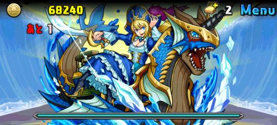 ノア=ドラゴン降臨! 壊滅級 3F 蒼の海賊龍・アルビダ