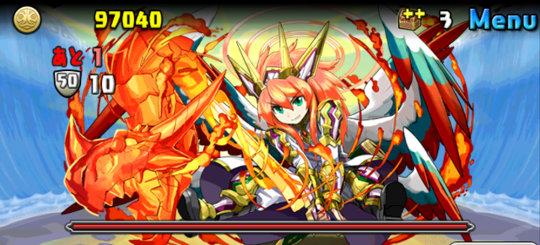 ノア=ドラゴン降臨! 壊滅級 4F 龍焔の熾天使・ウリエル