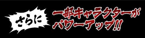 c888_hokutonoken_collabo170105_media6