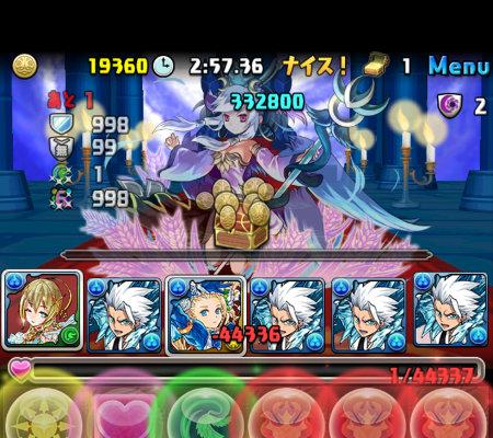 ヘラ=ドラゴン降臨 壊滅級 2F イービルセレスをブレスで突破