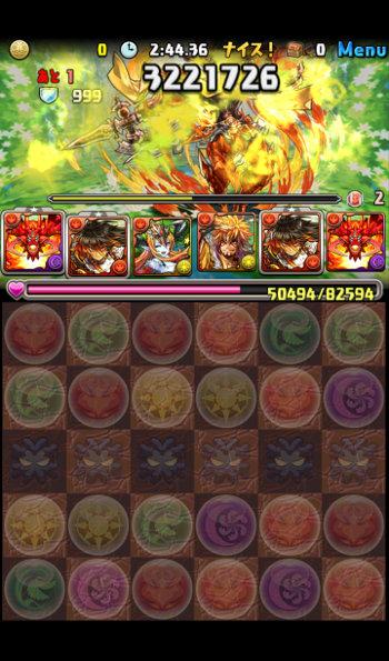 ガイア=ドラゴン降臨壊滅級 1F ギガグラビティ
