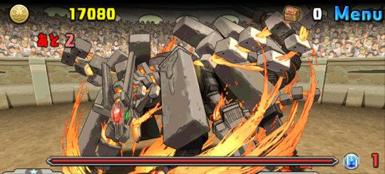 チャレンジダンジョン40 Lv6 4F 神秘の巨石龍・バールベック