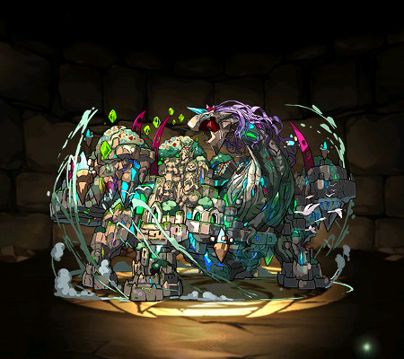 起源龍・ガイア=ドラゴン 超激レア