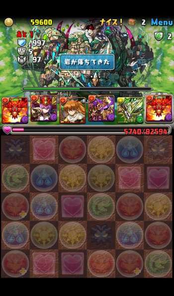 ガイア=ドラゴン降臨壊滅級 ボス 二撃目盤面調整