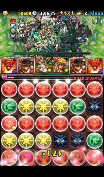 ガイア=ドラゴン降臨壊滅級 ボス 二撃目火の3列
