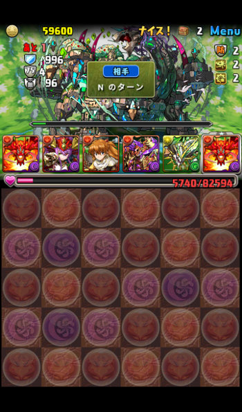 ガイア=ドラゴン降臨壊滅級 ボス 4撃目6コンボ56倍