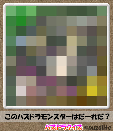 パズドラモザイククイズ62-2