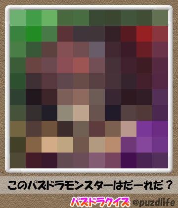 パズドラモザイククイズ62-4