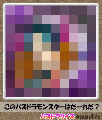 パズドラモザイククイズ62-7