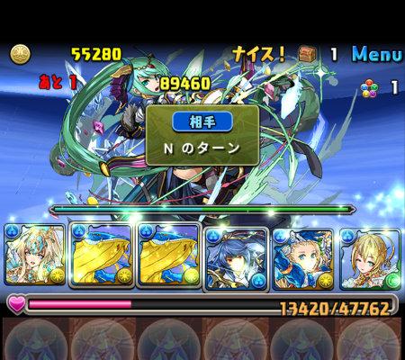 ゼウス=ドラゴン降臨 壊滅級 2F グングニール