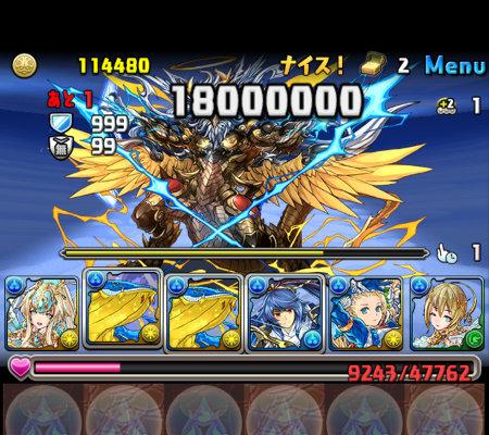ゼウス=ドラゴン降臨 壊滅級 ボス 麒麟乱舞