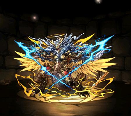全能神・ゼウス=ドラゴン 超激レア